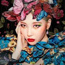 SUNMI Sings About BPD: A Tale Of Lived Experience
